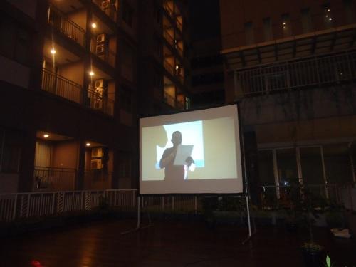 Sosialisasi Hasil Pertemuan Dng Developer di Layar Lebar - Pembacaan Mosi